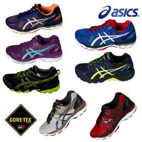 Premium Asics sneakers Kyayano 23 GT-2000 Gore-Tex: ₩87,000($81.61)