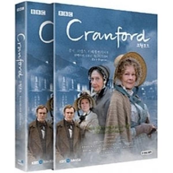 BBC-TV드라마  주디 덴치 주연/크랜포드 (Cranford 2007) 2디스크/아웃케이스판 상품이미지