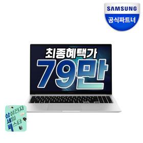 갤럭시북 NT750XDZ-A51A 1.55kg 대학생 노트북
