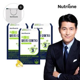 식물성 알티지 오메가3 3박스(3개월분) 식물성 원료