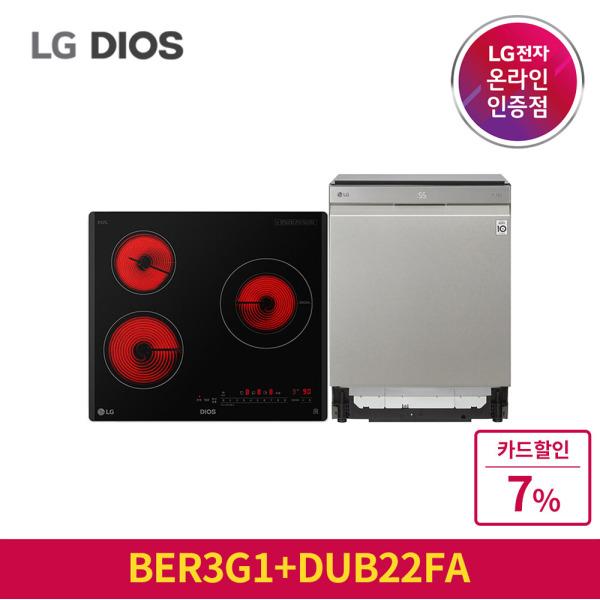 LG 디오스 전기레인지 BER3G1 식기세척기 DUB22FA