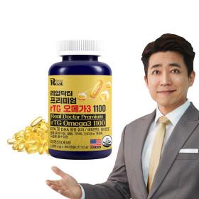 프리미엄 rTG 오메가3 1100 180캡슐 EPA DHA 혈행 건강