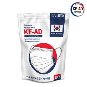 국내산 KF AD 비말차단 일회용 덴탈 마스크 대형WH50매