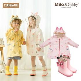 [밀로앤개비]  우천혜택  아기/유아 우비(레인코트)+레인부츠 세트