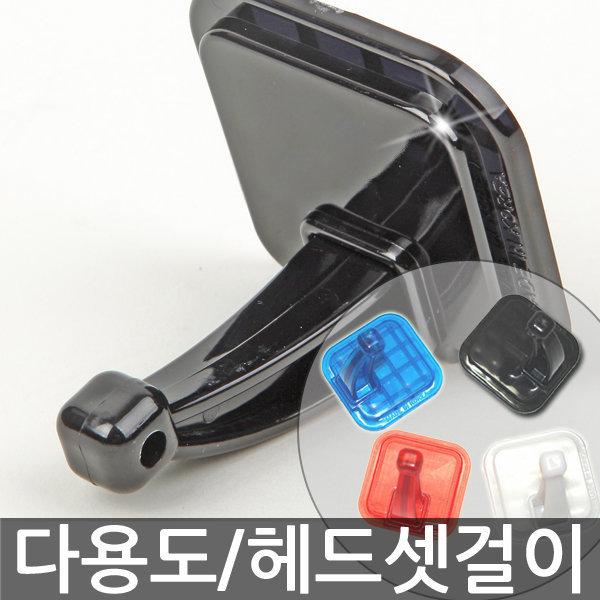 S) 다용도 헤드셋걸이 DHS-201 공간활용 헤드셋거치대 상품이미지