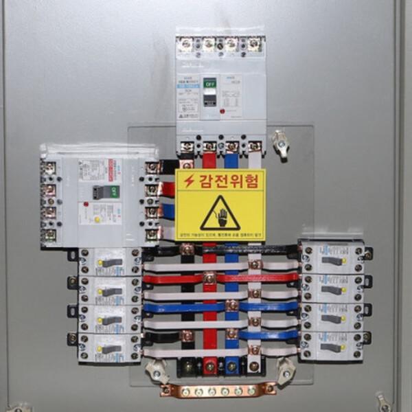 분전반 분전함 조림형 철함포함 500x600x150 완제품 MS-6 상품이미지