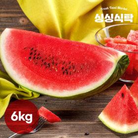 싱싱식탁  고당도 원두막 수박 6kg 가락시장 직배송