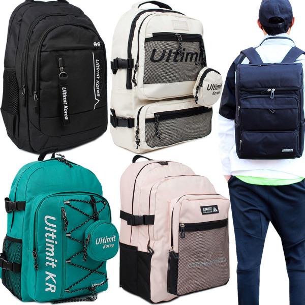 신학기 균일가 슈프림 학생백팩 책가방 수학여행가방 상품이미지