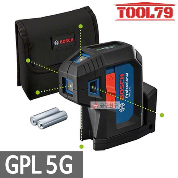 보쉬 GPL5G 포인트 그린레이저 레벨기 5방향벽면바닥 상품이미지