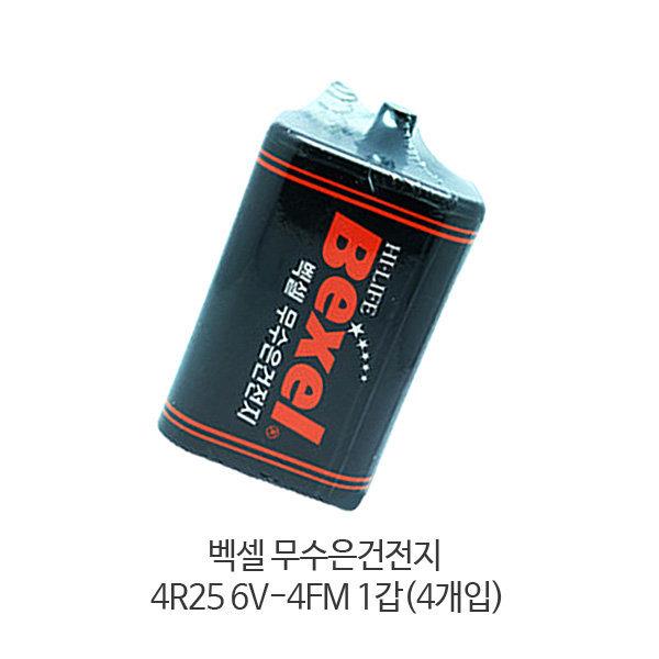 벡셀 무수은건전지 4R25 6V-4FM 1갑(4개입)/렌턴 상품이미지