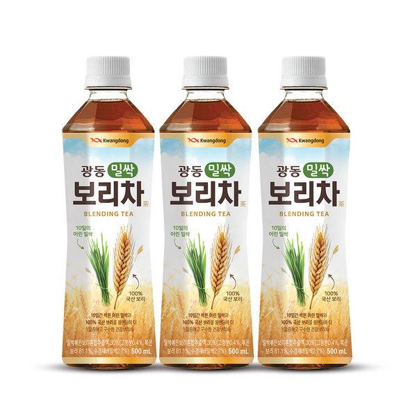 광동 밀싹보리차 500ml x20개(1박스) /차/음료/음료수 상품이미지