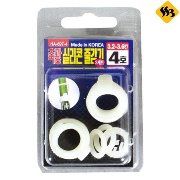 해동 HA-697 축광 실리콘 줄감기 2세트 싹쓰리낚시 상품이미지