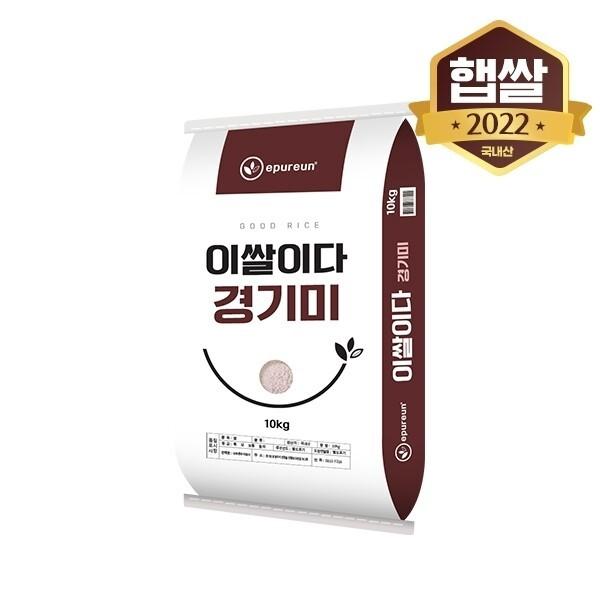 이쌀이다  경기 미 10kg 상품이미지