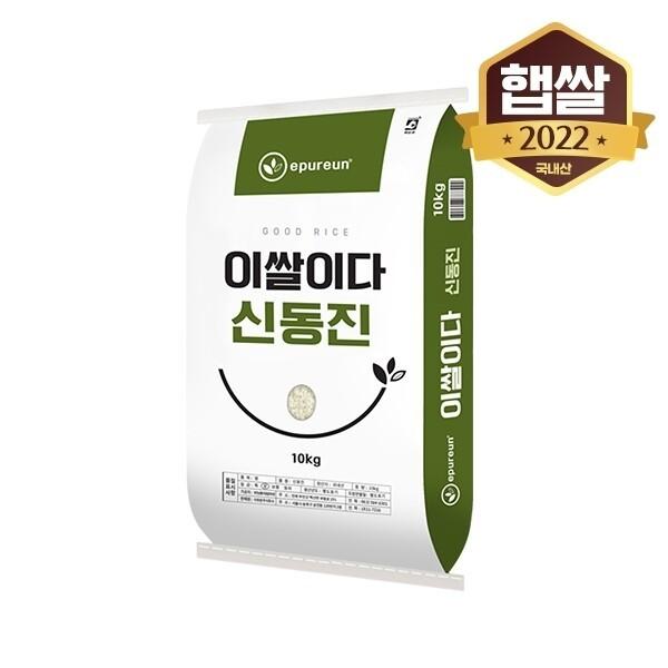 이쌀이다  신동진 10kg 상품이미지