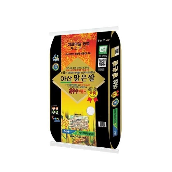 이쌀이다  아산 맑은쌀 삼광 10kg 상품이미지