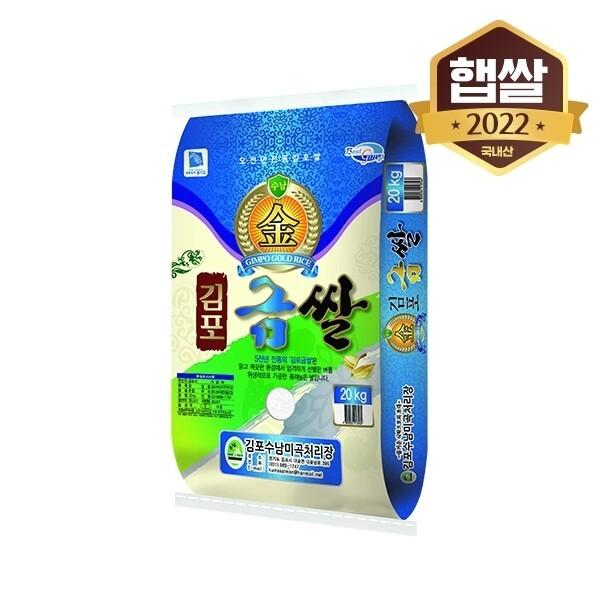이쌀이다  김포 금쌀 10kg 상품이미지