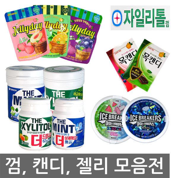 자일리톨껌/목캔디/아이스브레이커스/캔디/젤리/롯데 상품이미지