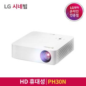 LG전자 시네빔 프로젝터 HD PH30N