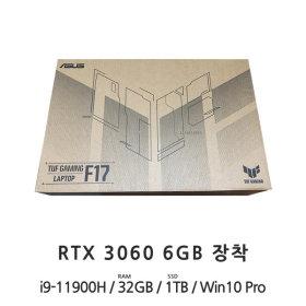 ASUS TUF Gaming F17 FX706HM-HX006 WIN10 32GB램