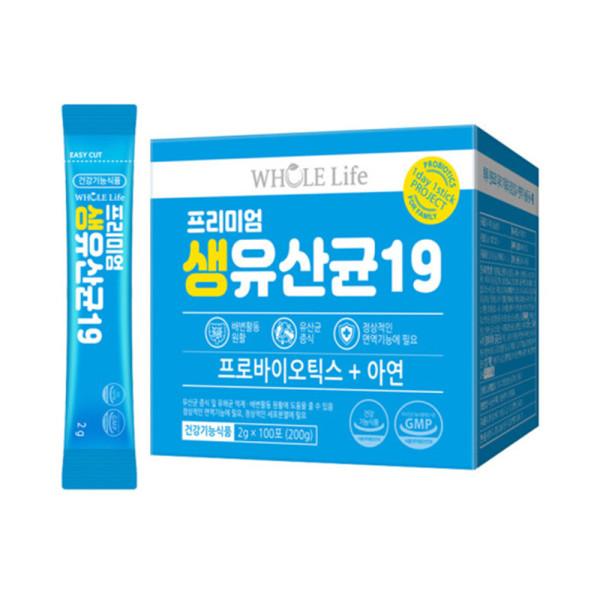 프리미엄 생유산균19 100포/대용량/신바이오틱스 상품이미지