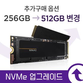 NVMe 256GB에서 총 512GB로 Upgrade 255 G8용