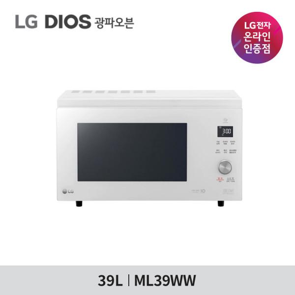 LG전자 디오스 광파오븐 ML39WW 39L
