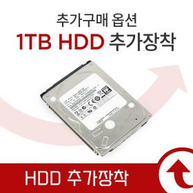 1TB HDD 추가 255 G8용