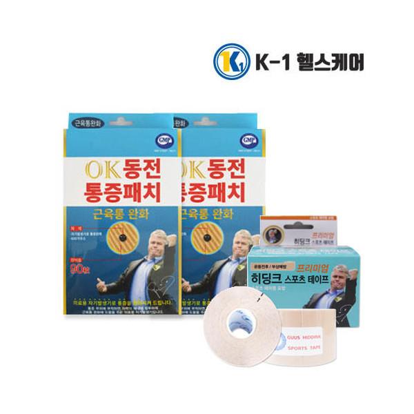 오케이동전패치  히딩크 OK 동전패치 2박스(총180개입) + 스포츠테이프 1개 상품이미지
