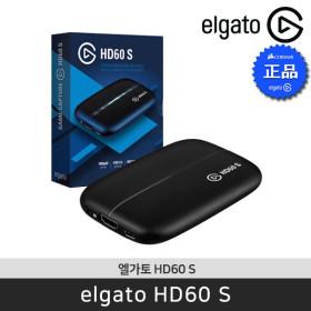 엘가토 HD60 S 캡쳐보드 / 공식 판매점