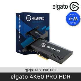 엘가토 4K60 PRO HDR 캡쳐보드 / 공식 판매점