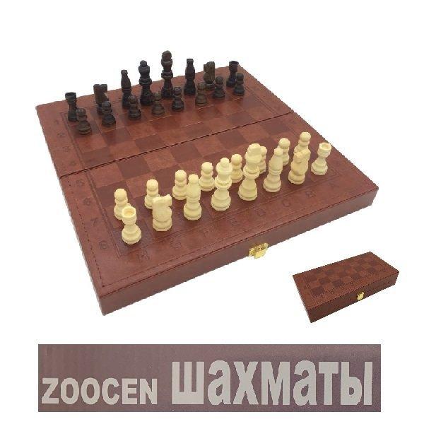 보드누리 체스 고급형 접이식가죽체스 집콕할인 상품이미지