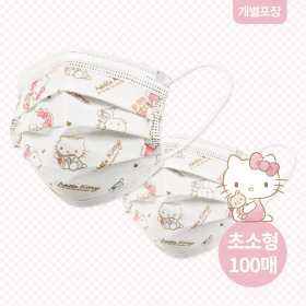 Hello Kitty/Lovely/Disposable Mask