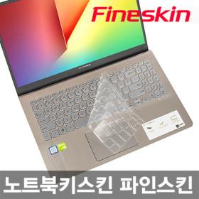 삼성 노트북 NT550EBE NT551EBE 시리즈 노트북 키보드덮개 파인스킨