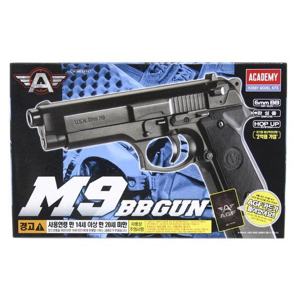 M9비비탄총(아카데미17211) 상품이미지