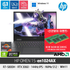 HP OMEN 15-en1024AX R7/RTX3060/8GB/512GB/윈10 +한컴