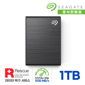 FAST One Touch 외장SSD 1TB + 데이터복구  / 블랙