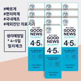 동아제약 굿뉴스 얼리체크 임신테스트기 10개