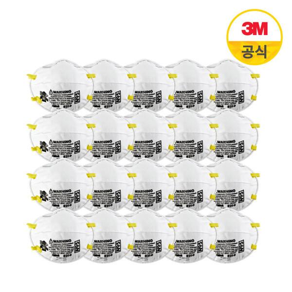 (현대Hmall)3M N95 2급 방진마스크 8210 20개입 상품이미지