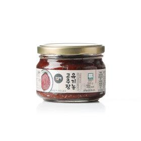 4남매 유기농고추장350g