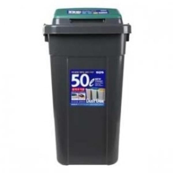 대형쓰레기통 크린스페이스50L 다용도휴지통 상품이미지