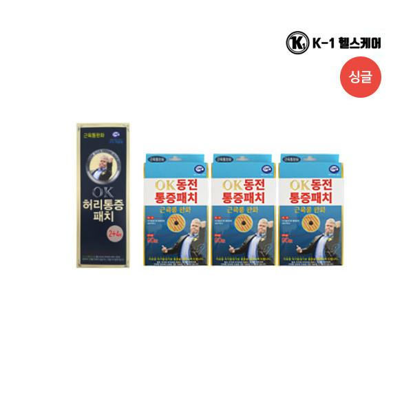 오케이동전패치   싱글 히딩크 OK 근육통완화 동전패치 90개 3박스 (총270개) + 상품이미지
