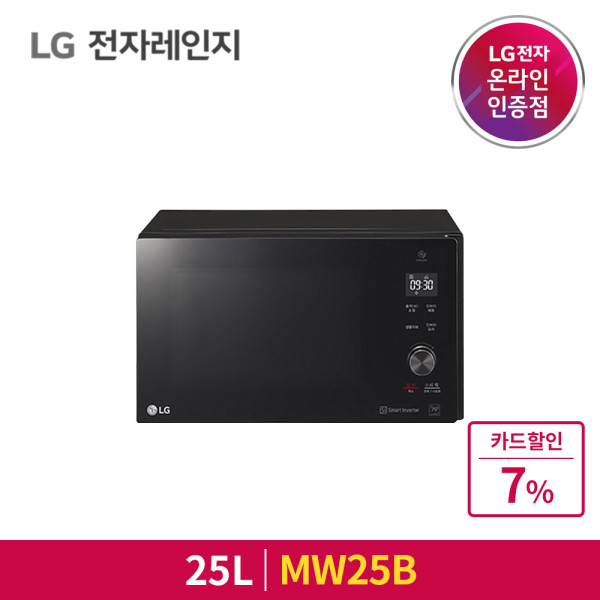 LG전자 전자레인지 MW25B 25L 블랙 인버터 대명유통