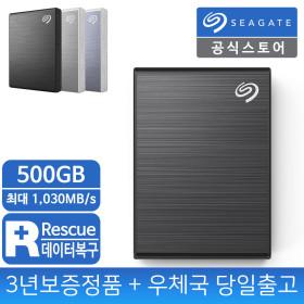 외장SSD 500GB 블랙 FAST One Touch SSD +데이터복구+