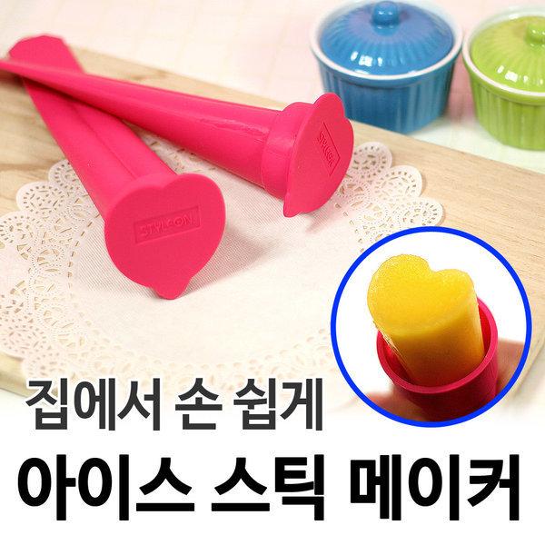 무배 실리콘아이스스틱메이커2세트/아이스크림틀 상품이미지