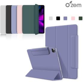 [Ozem] 오젬 아이패드 프로12.9 4세대 5세대 2020 2021 마그네틱 버클 스마