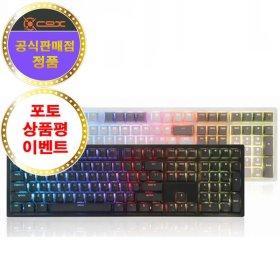 COX 엠프리스 완전방수 RGB PBT 게이밍 무접점 키보드 블랙 - 50g