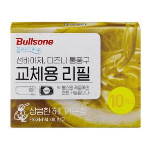 폴라프레쉬 선바이저 리필 10개입 허니레몬