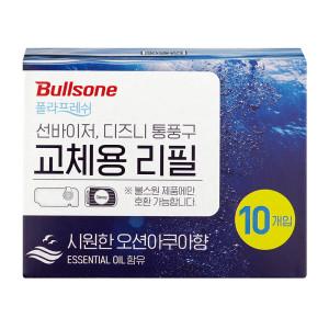 폴라프레쉬 선바이저 리필 10개입 오션아쿠아