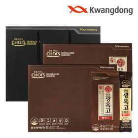 광동 광옥고 홍삼 본 밸런스 30포 2박스 /쇼핑백포함