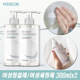 DO/Fresh/Feminine Cleanser/Feminine Wash/300ml/1+1